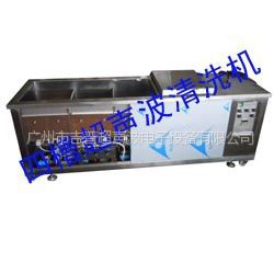 供应番禺超声波清洗机广州超声波清洗机