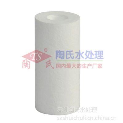 供应供应熔喷5寸pp棉滤芯滤芯5寸pp棉1微米和5微米5寸演示机上通用级滤芯PP