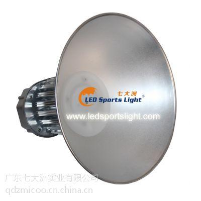 江西LED球场灯LED羽毛球场灯LED室内场馆灯具七大洲LED球场灯