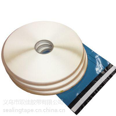 Sunjia出口越南12*6mm破坏性胶带,快递袋封口双面胶,信封袋封口胶条