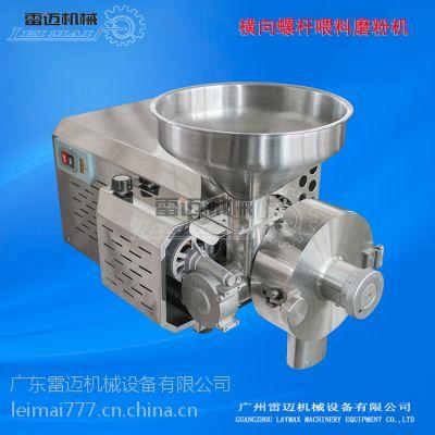 五谷杂粮磨粉机 雷迈新款小型超细磨粉机螺杆式自动喂料