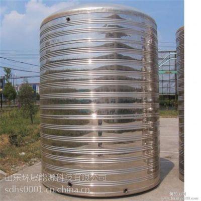 广东保温水箱、保温水箱、环晟能源科技(在线咨询)