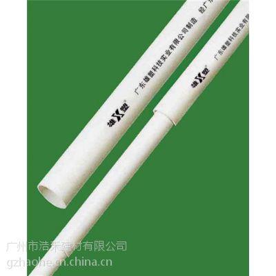 雄塑-中国十大PPR管材品牌|雄塑pvc排水管价格|佛山雄塑