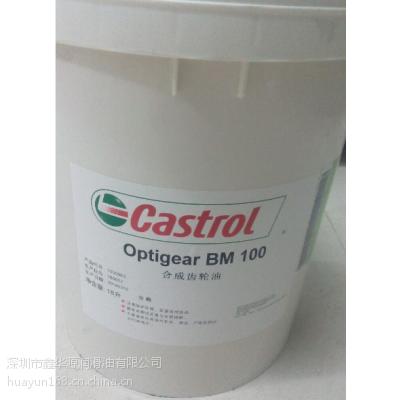 嘉实多高性能齿轮油 Optigear BM 68 100 150 220 320 460 680