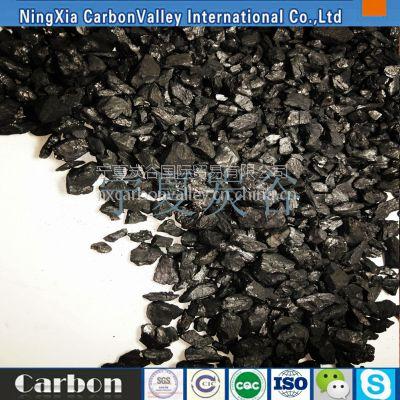 宁夏电煅煤,固定碳93、比电阻650以内,电煅无烟煤 铝用炭块电极糊