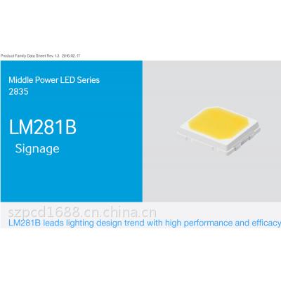 正品三星2835B LM281B 0.5W 显指80 2700-7000K 高亮度LED灯珠