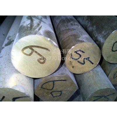 供应QSn8-0.3锡青铜/铜板