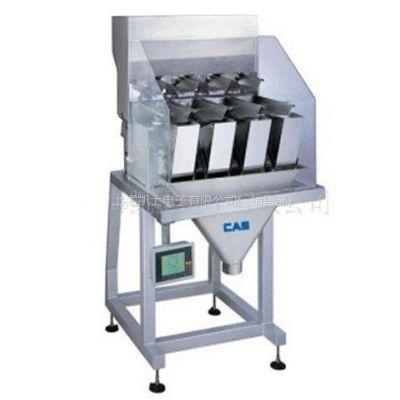 供应振动式定量包装机/定量包装机/白糖包装机/味精包机/芝麻包装机/碳包装机