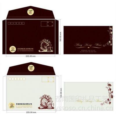 供应温州信封生产厂家,提供信封印刷,设计