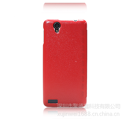 供应步步高vivo 809 纤美系列超薄电压款式 手机皮套