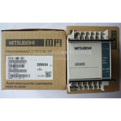 FX1N-14MT-001三菱PLC可编程控制器原装全新现货特价促销
