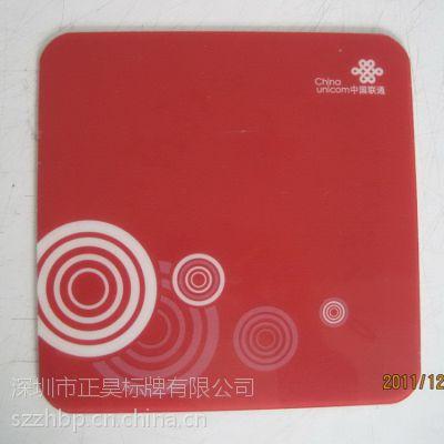 供应丝网印刷塑胶标牌标签 pvc胶牌丝印标牌