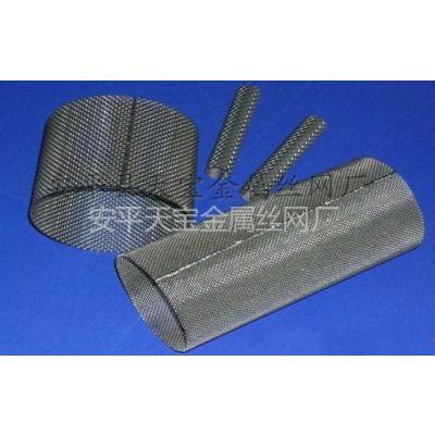 供应供应【筒状焊接过滤筒】---安平县庆吉金属丝网制造有限公司