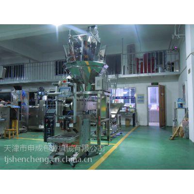 SC-10D型组合秤自动包装机组天津申成专业制造