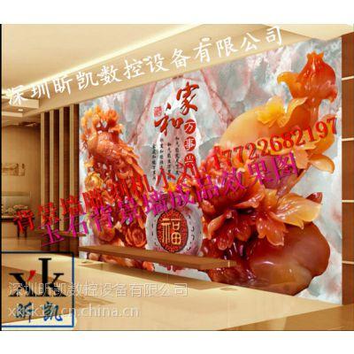 广东品牌3D人造玉石背景墙雕刻机 玉石加工精度高 速度快 性能好