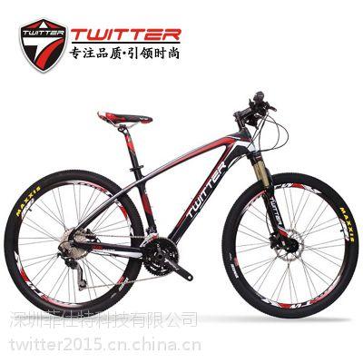 碳纤维自行车TW9000山地车 禧玛诺30速变速山地自行车