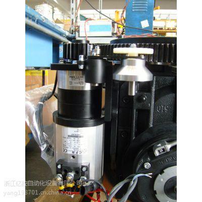 机科agv小车重载型驱动轮MRT36DC48V4000W意大利卧式舵轮电瓶叉车前移式叉车