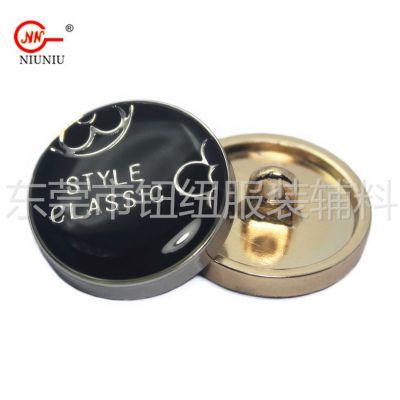 东莞钮纽供应20MM锌合金脚钮-钮扣-穿线纽扣-0769-86189042 13年钮扣厂