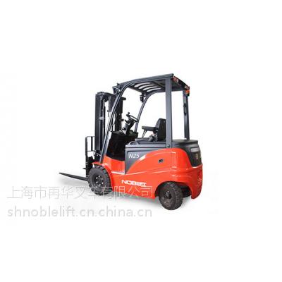 供应上海诺力FE4P20N-25N,平衡重叉车,诺力上海电力叉车总经销