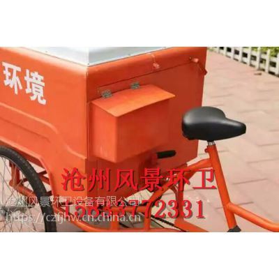 沧州风景环卫厂家直销人力保洁三轮车 环卫街道 脚蹬式