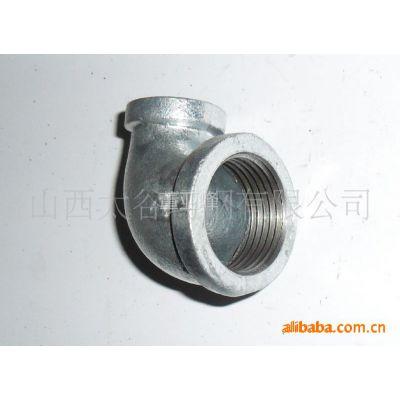 供应厂家特供 热镀锌 太谷玛钢管件  异径弯头
