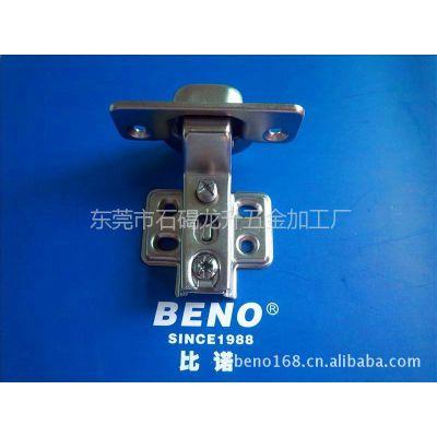 厂家供应BENO品牌内侧烟斗铰链,橱柜五金配件2047F