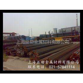 供应供应18mnmonb耐热钢成分18mnmonb性能用途
