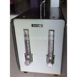 供应MIX-L25/50焊接气体配比器