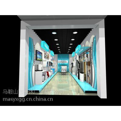 供应马鞍山市一休广告专业展览展柜制作安装、广告牌、喷绘、写真等