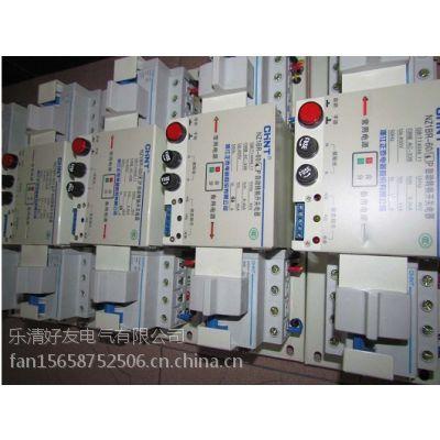 【特价供应】正泰双电源转换开关NZ1BR-63/3P/4P
