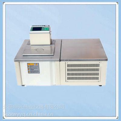 中兴伟业低温恒温槽,DC-1006
