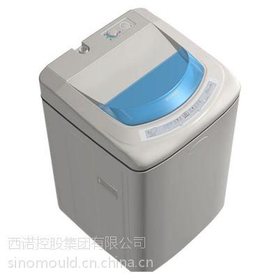 专业洗衣机模具 洗衣机盖板模具开模 可代加工生产