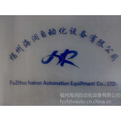 供应FESTOSME-8-K-LED-24舌簧式行程开关库存特价销售