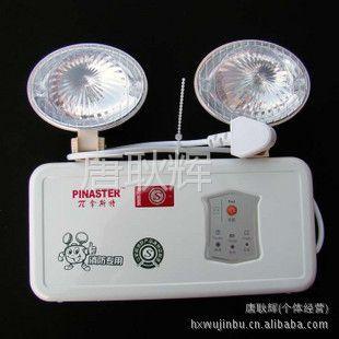 供应国标派拿斯特 LED消防应急灯 敏华消防照明灯  ZFZD-E6W-AAJ
