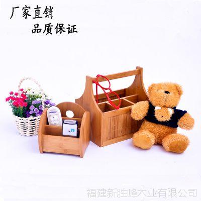 专业生产韩国生活用品批发定制楠竹家居桌面收纳盒分格收纳盒