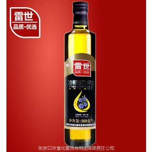 雷世冷榨亚麻籽油500ML亚麻籽油礼盒会销包装厂家直销OEM代加工