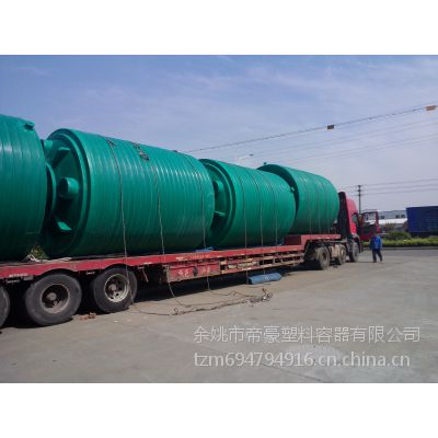 供应PE水塔/40吨./优质/水箱/立式/储罐/滚塑容器.