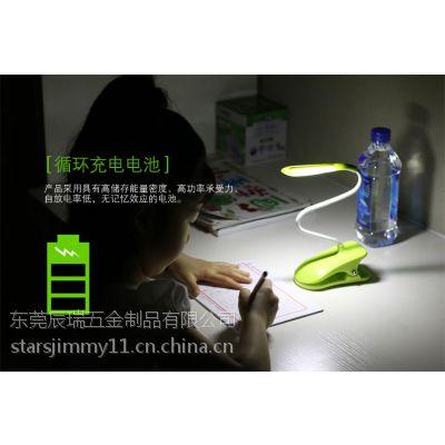 辰瑞 宿舍LED小夜灯 usb蛇形管 学习写字阅读夹子台灯
