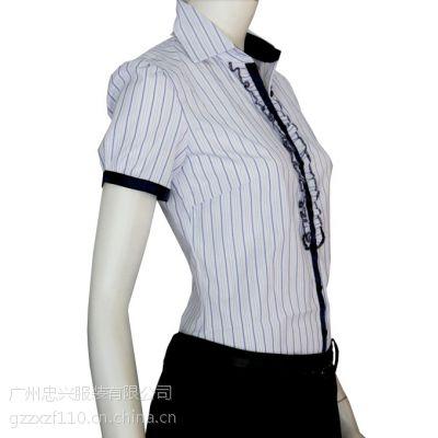番禺区忠兴服装专业定做衬衫20年,女式衬衫专业生产公司