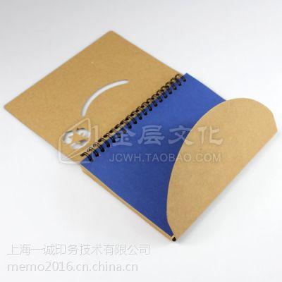 供应金层纸质封面线圈本、专版印刷广告记事本、笔记本、活页本、报事贴、便利贴、N次贴、商务贴