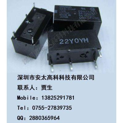 欧姆龙继电器G6B-1114P-US-12V ,原装新货。长期特价现货供应,欢迎咨询.