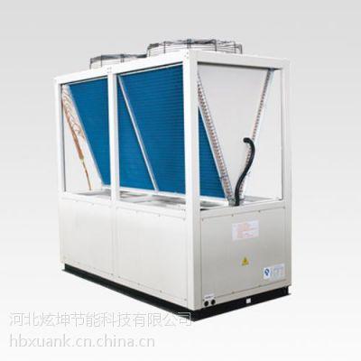 邯郸车间空气能热泵,车间空气能热泵,炫坤科技(在线咨询)