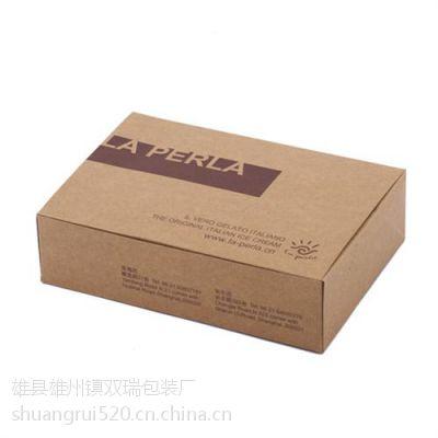 彩色瓦楞盒|沈阳瓦楞盒|双瑞包装