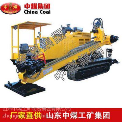 16吨非开挖铺管钻机特点,16吨非开挖铺管钻机参数,ZHONGMEI