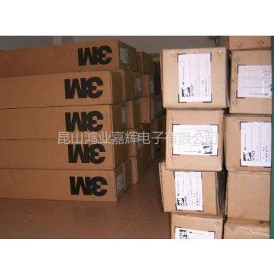 供应苏州昆山 正品3M9628FL双面胶带