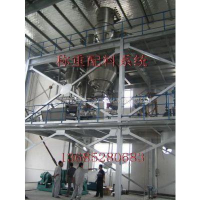 供应称重配混料装置,称重配料生产线,称重配料