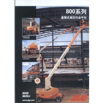供应长沙常宁衡阳永州郴州哪有出租高空车