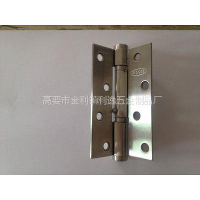 供应自动关门液压缓冲闭门器合页/阻尼缓冲型闭门器合页