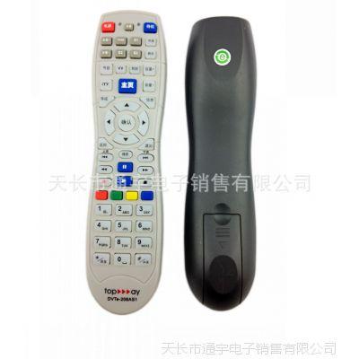 深圳天威 同洲N8606高清机顶盒摇控器 DVTe-206A