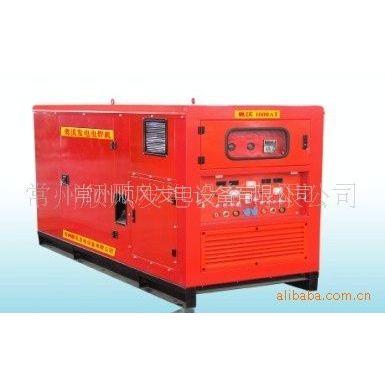 供应发电电焊机 发电机组  低油耗 高工效 常州顺风